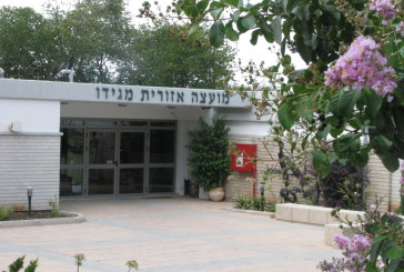 "מגידו: בית הספר 'התקווה' יהפוך לבית ספר ""קשת"""